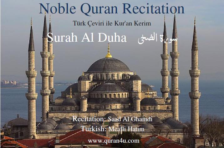 Noble Quran Surah Duha, Noble Quran Recitation by Sa'ad Al